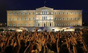 Syntagma Square protests